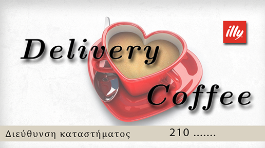 Photoshop Delivery-Cafe