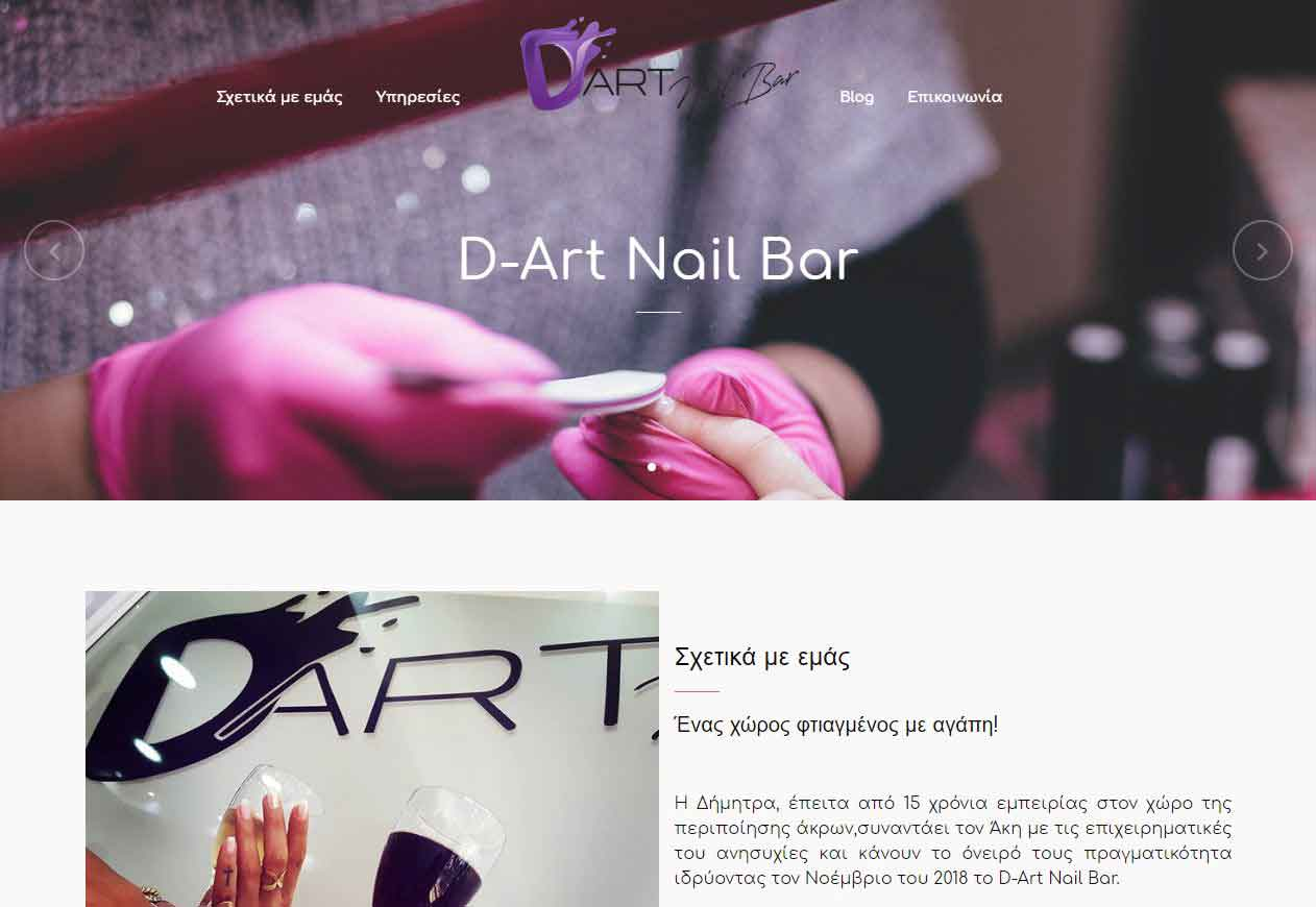 Web Developing - Design D-Art Nail Bar