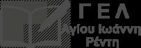logo_gelrendi-1
